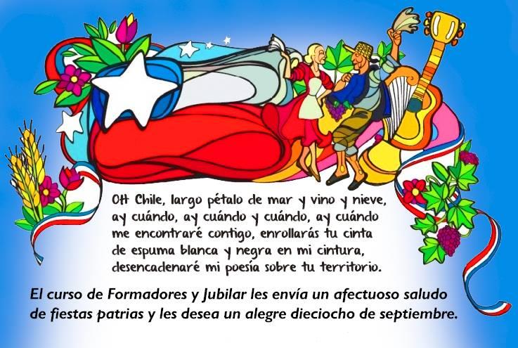 saludo fiestas patrias_n